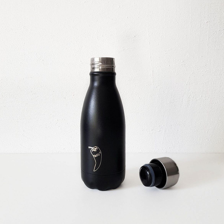 cadeau-noel-zero-dechet-gourde-chillys-bottle